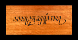 """I love you"" in the traditional endangered Javanese script"